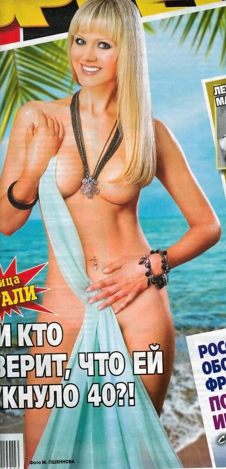 Смотреть бесплатно фото эротическое певица натали 11 фотография